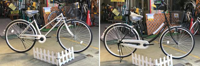激安新車自転車 2種